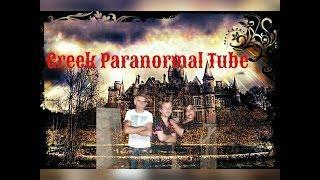 Ζωντανή ροή Greek Paranormal Tube