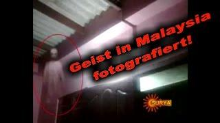 Hoax? - Geist in Malaysia photographiert!