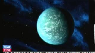 Βρέθηκε ο δίδυμος πλανήτης της Γής - 06/12/2011