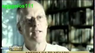 """ΟΙ ΠΥΛΕΣ ΤΟΥ ΑΝΕΞΗΓΗΤΟΥ """"Μυστικοί κώδικες με απόκρυφα μηνύματα"""" (6-10-2007) [μέρος 6]"""