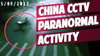 Paranormal Activity Caught in CHINA (CCTV Footage) - HD