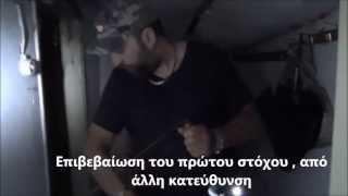 Έρευνα θησαυρού σε παλιό τούρκικο Σπίτι - Παραφυσικές δραστηριότητες