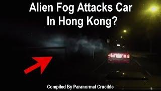 Mystery Fog Attacks Car In Hong Kong?