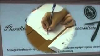 Κώδικας Μυστηρίων( 25 07 15):Τα μυστήρια της Ατλαντίδας - Βάσκοι - Μετεμψύχωση