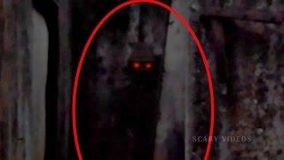 Unknown Creature Caught On Tape | Weird Creature With Red Eyes Caught On Camera | Scary Videos