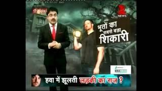 ROBB DEMAREST, GAURAV TIWARI , WAQAR RAJ -HAUNTED MEERUT CANT PART 1