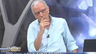ΠΥΛΕΣ ΤΟΥ ΑΝΕΞΗΓΗΤΟΥ -ΚΑΡΑΘΕΟΔΩΡΗ & ΝΙΚΟΛΑ ΤΕΣΛΑ